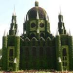 Зелен замък
