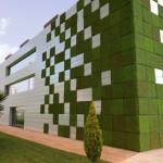 Фасада с вертикални модули