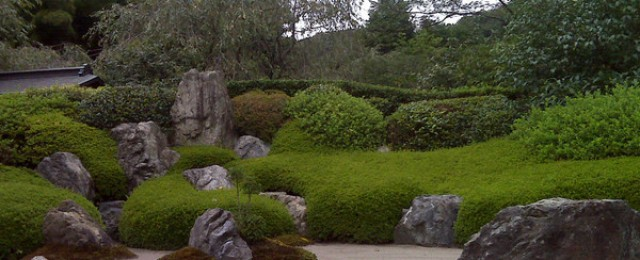 Ландшафт дизайн - Япония